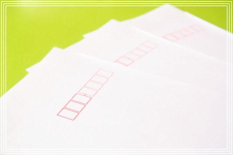 結婚挨拶のお礼状!例文・文例【男・女別】と便箋や封筒!出さ