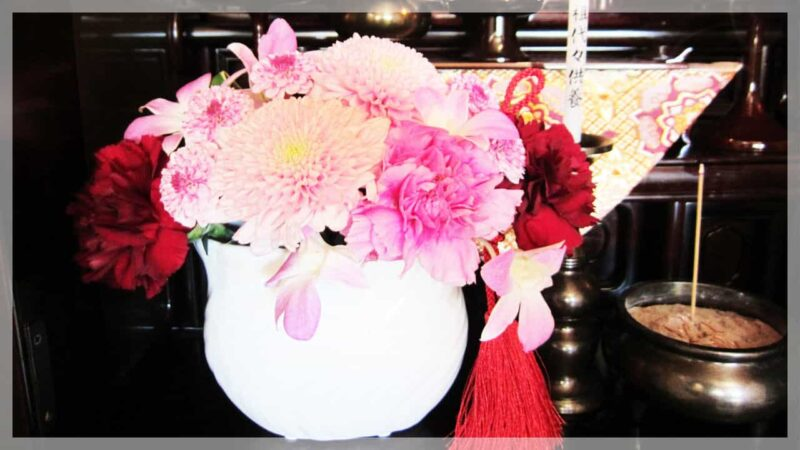 四十九日 お供え 花