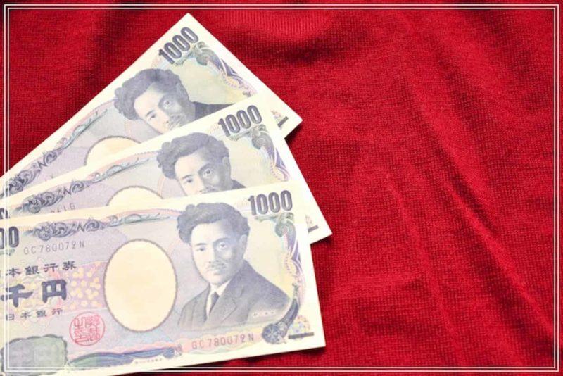 結婚式受付 お礼3000円