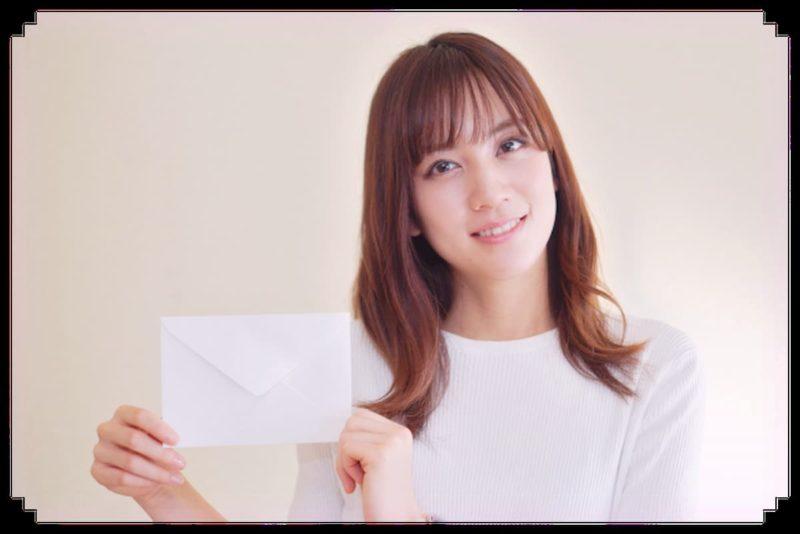 逆プロポーズ 手紙