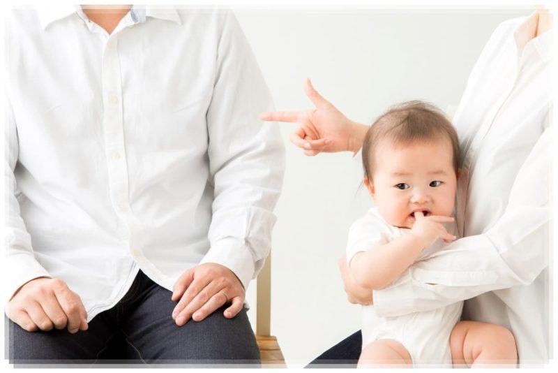 夫婦 喧嘩 赤ちゃん