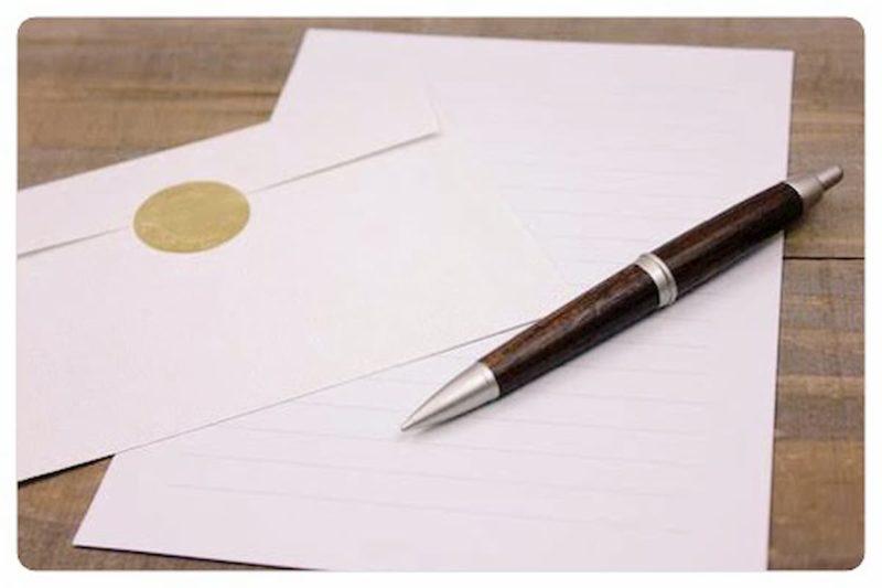 プロポーズ 手紙 便箋