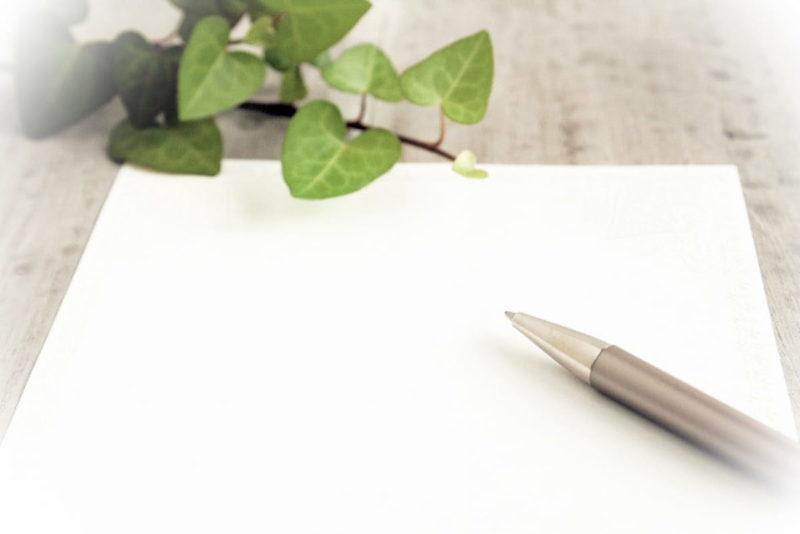 プロポーズ 手紙 書き方