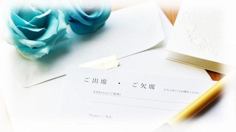 結婚式 招待状 オンライン