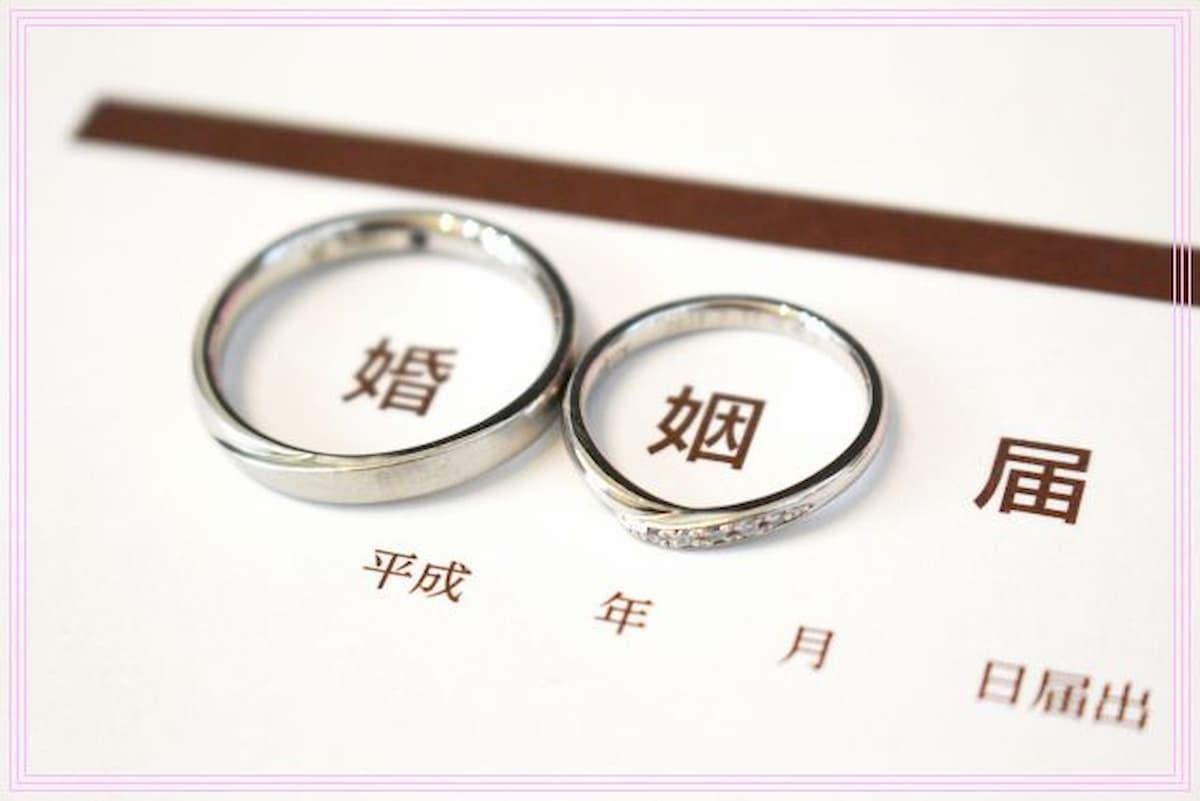 婚姻届 住所