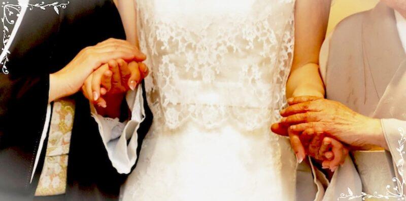 結婚式 親族のみ 準備期間