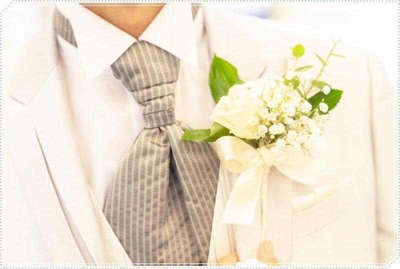 結婚式 タキシード 白