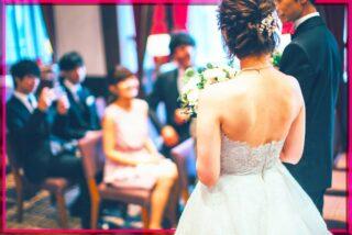 結婚式 親族のみ