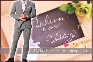 結婚式 グレースーツ