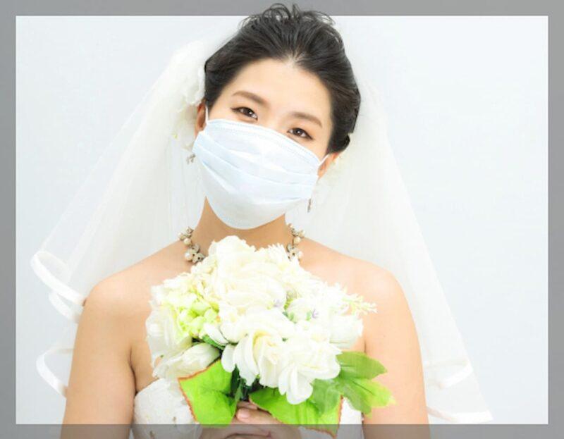 結婚式 中止 コロナ