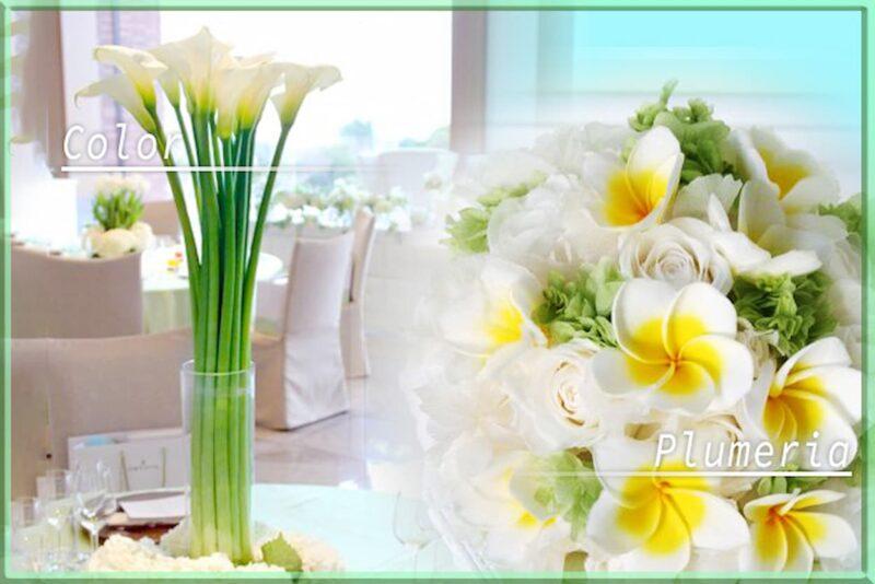 結婚式 装花 夏